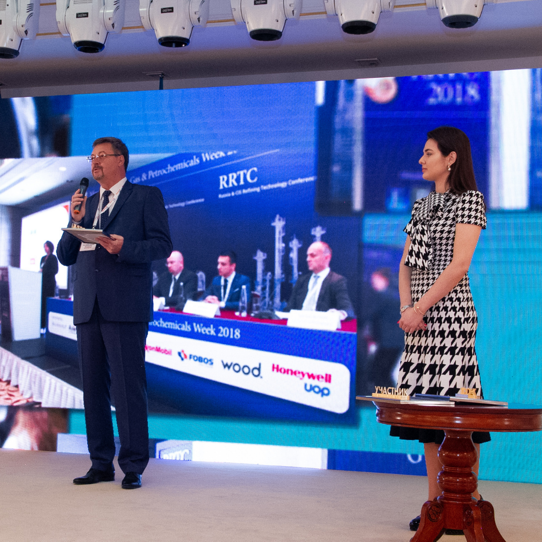 Moscow Week 2020 photo 1