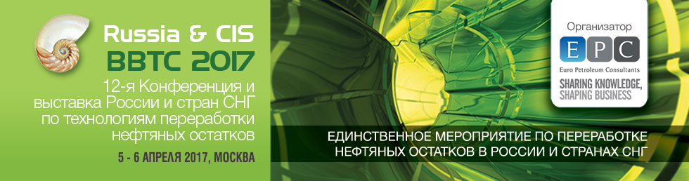 Russia and CIS BBTC 2017 banner